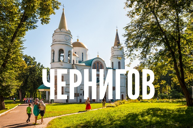 Транспортировка лежачих больных в Чернигове