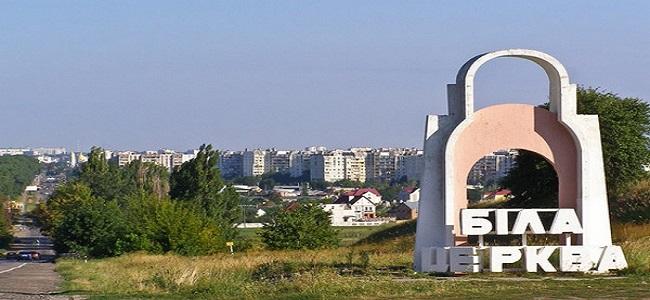 Перевозка больных Белая Церковь - Киев